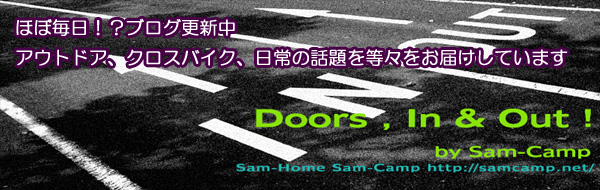 Doors , In & Out ! SAM�̃L�����v�u���O��